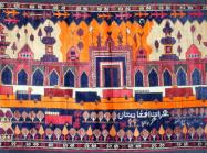 Afghan rug depicting the Herat Mosque