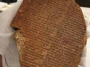 The Gilgamesh Dream Tablet
