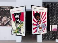 Emory Douglas bold visual language exhibition