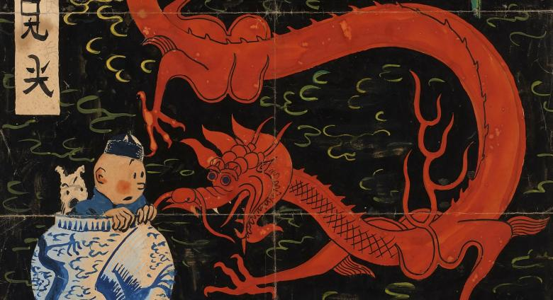 Boy reporter Tintin and his dog hide from a stylized dragon in a large Chinese vase. The background landscape is done in the traditional Chinese style.
