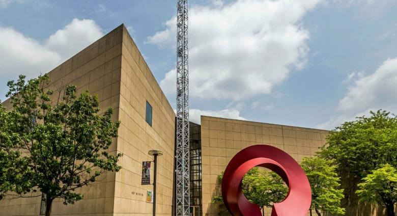 The Eskenazi Museum of Art