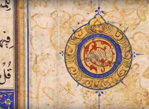 detail of Islamic gold paper artwork