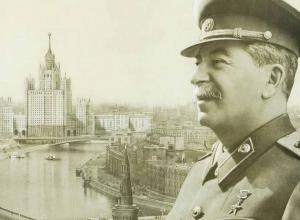 Soviet Propaganda Poster of Joseph Stalin, c.1949