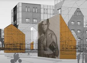 Reconstructions: Architecture and Blackness in America, image showing design conception drawing for community