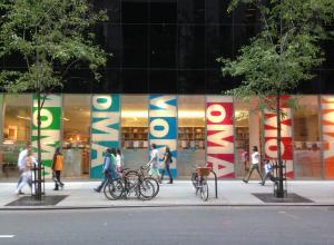 museum of modern art exterior