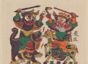 Nianhua, 19th–20th century.Polychrome woodblock print; ink and color on paper.