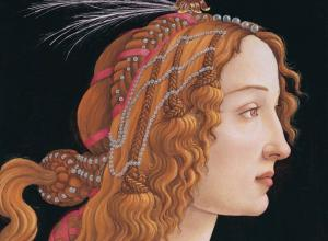 close up of Sandro Botticelli's Portrait of a Young Woman