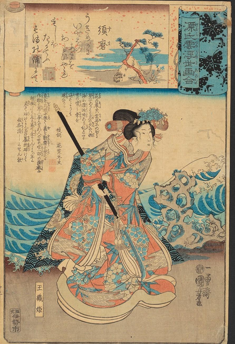 Utagawa Kuniyoshi, Tamaori Hime, wife of Atsumori by the sea with naginata. Chapter 12 of the Genji kumo ukiyoe awase. Japan, Edo Period (1603-1868), 1845-46.