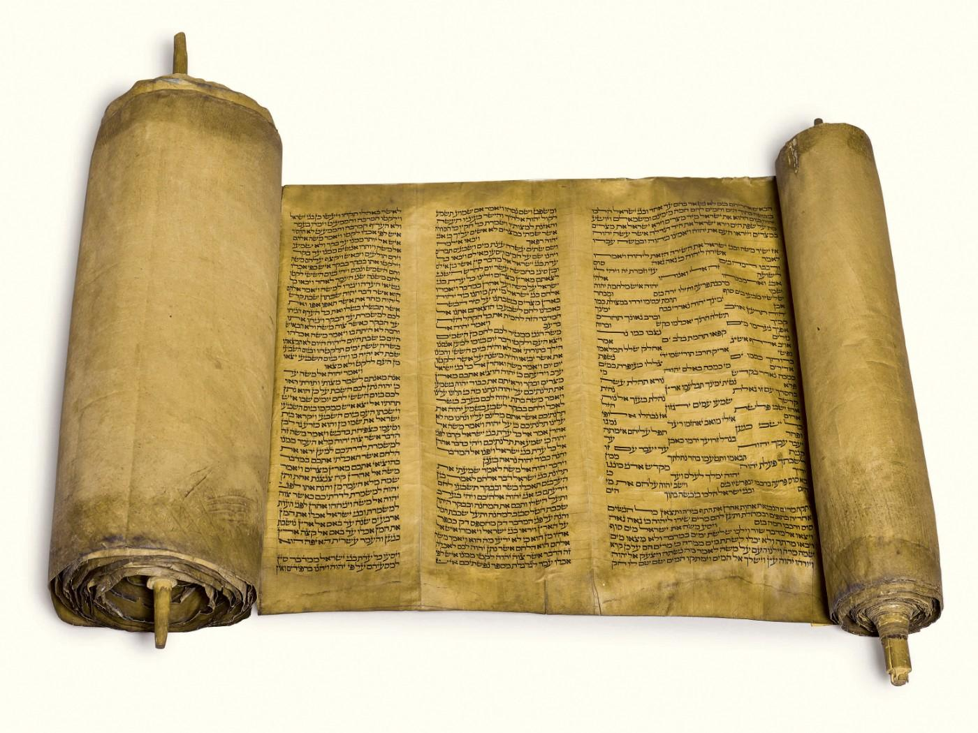 An Extremely Rare Medieval Torah Scroll from Spain