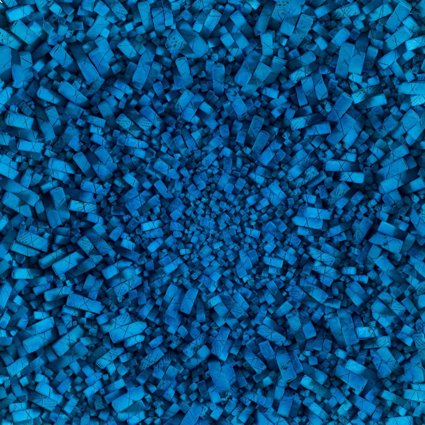 "Chun Kwang Young, ""Aggregation 18 - JA006 (Star  1)"" (detail), 2018"