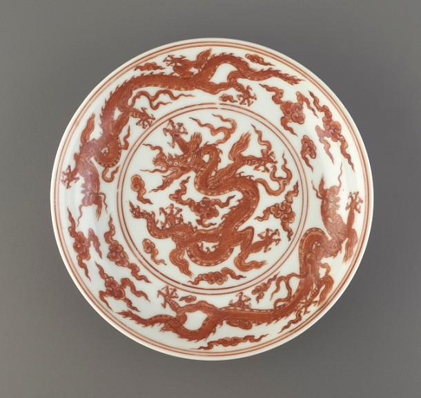 Dish with design of dragons and clouds
