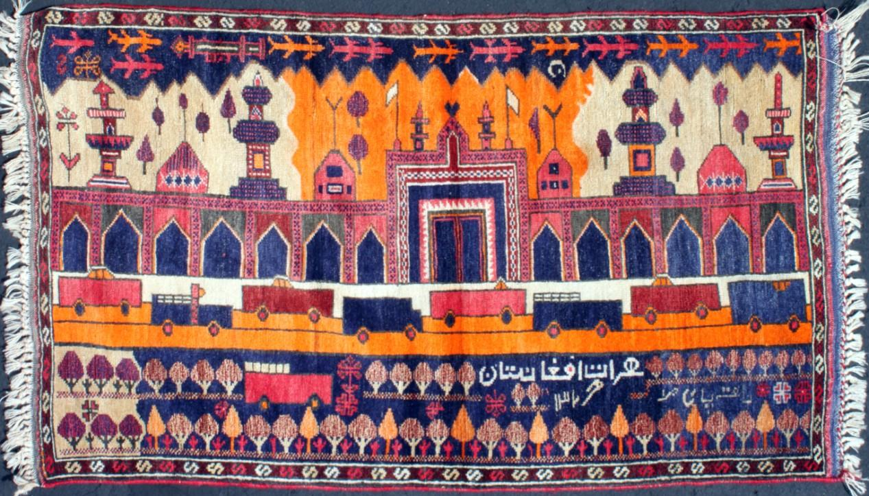How Afghanistan S Carpets Show The