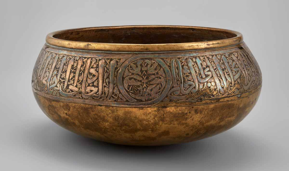 Bowl, Egypt, 11th century
