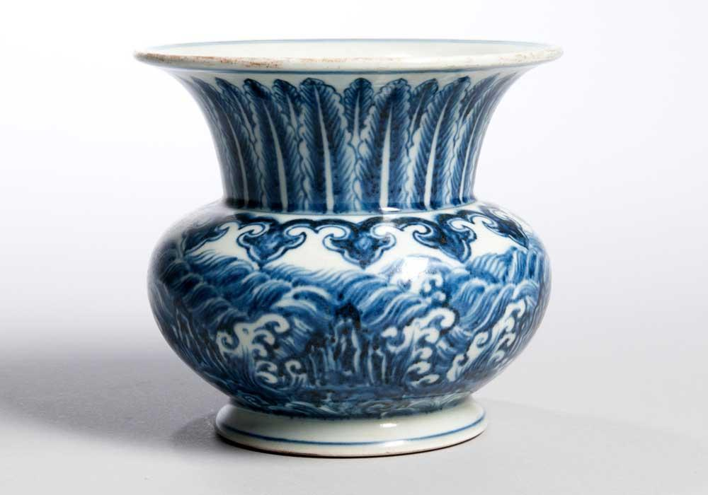 Blue and White Refuse Vessel, China, Ming dynasty style