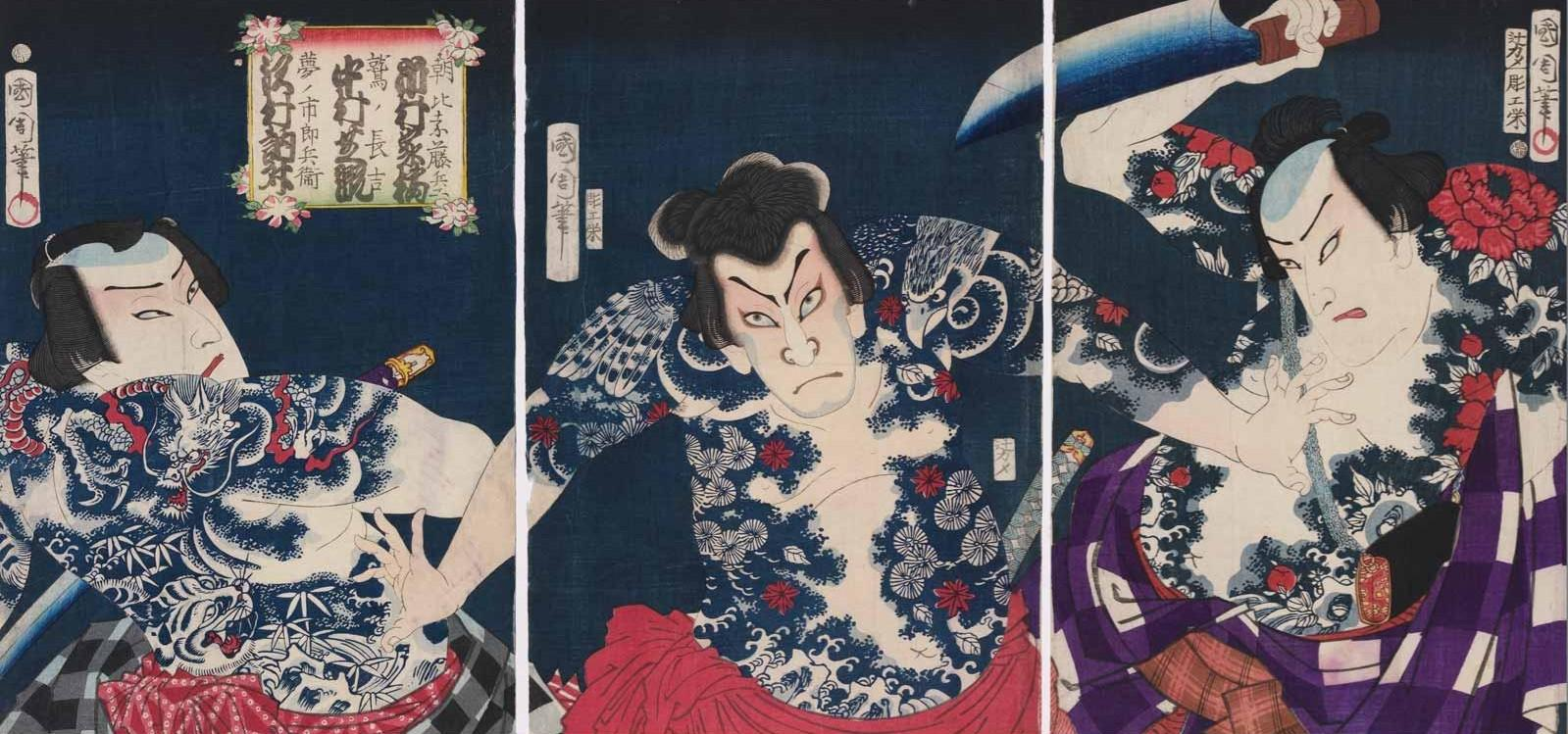 japanese woodblock print of actors with tattoos