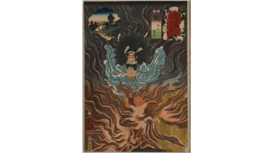Kuniyoshi Utagawa, Warabi: Inuyama Dōsetsu, 1852. Cernuschi Museum, Museum of Asian Arts of the City of Paris.