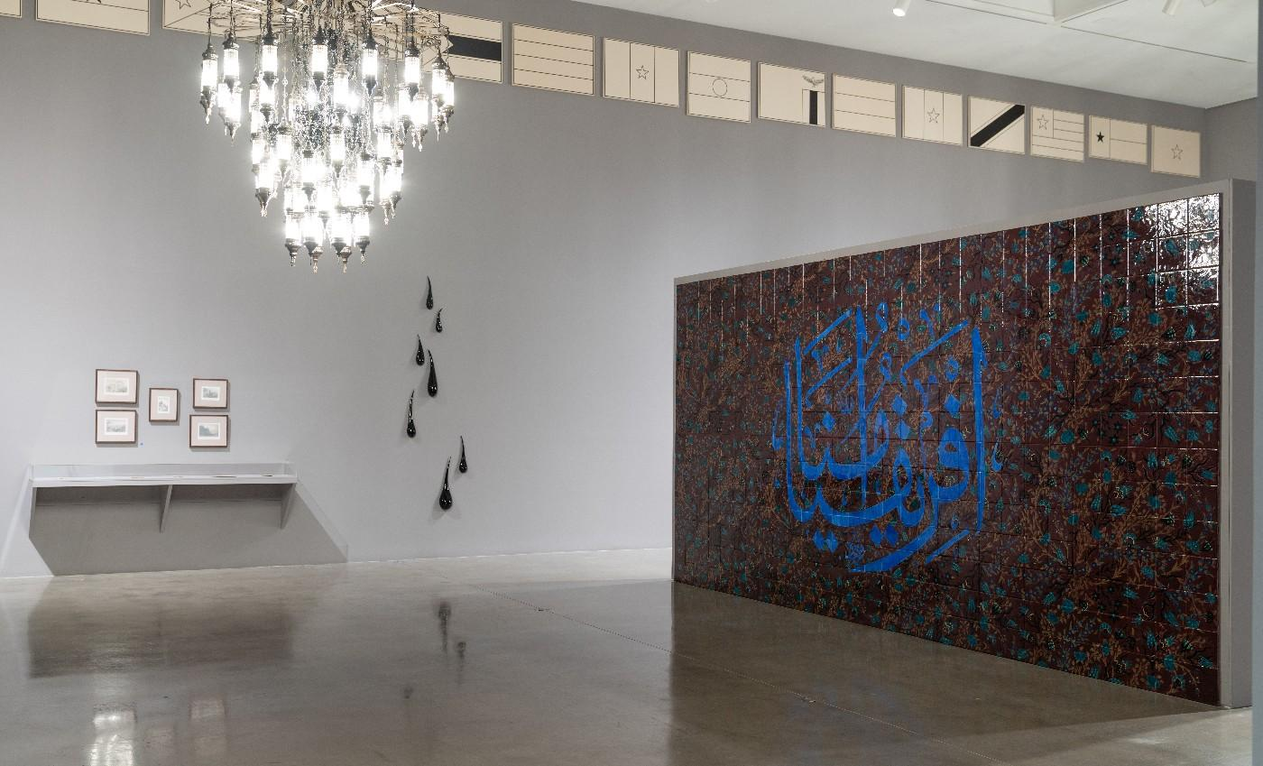 Installation view of Fred Wilson: Afro Kismet