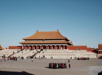 View of forbidden city building with crowd